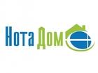 Фото в Услуги компаний и частных лиц Разные услуги АН НотаДом оказывает услуги по продаже всех в Москве 100