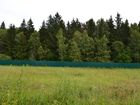 Фото в Недвижимость Агентства недвижимости Продам участок 8 соток, без подряда, в шикарном в Москве 1224000