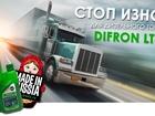 Фотография в Прочее,  разное Разное Это уникальная присадка с функцией стоп износ в Москве 0