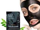 Увидеть foto Салоны красоты BLACK MASK Черная маска-пленка от прыщей и черных точек 37252397 в Москве