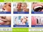 Фотография в   Своевременное лечение и восстановление поврежденных в Москве 0