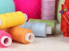 Скачать бесплатно фотографию Разные услуги Швейное производство одежды в Саратове, 37301486 в Москве