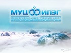Свежее изображение Разное Готовый бизнес, Учебный центр дистанционного повышения квалификации 37481747 в Москве