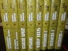 Увидеть фотографию Разное Книги дешево 37652326 в Москве
