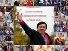 Скачать бесплатно фотографию Разное Легенда и символ 90-х на вашей вечеринке 37684167 в Москве