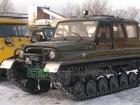Увидеть фотографию  Гусеничный вездеход Ухтыш ЗВМ-2410 37787481 в Москве