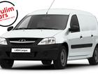 Увидеть фото Рекламные и PR-услуги Аренда Лада Ларгус Фургон, прокат авто 37820412 в Москве
