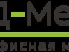 Скачать бесплатно изображение Мягкая мебель Купить офисную мебель бу экономия на покупке 37944584 в Москве