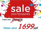 Свежее изображение Парфюмерия Мужские феромоны для привлечения женщин 38032864 в Москве