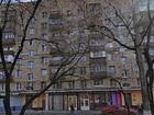 Фотография в Недвижимость Агентства недвижимости Продам 3-х к. кв. 6/8кирпич, площадь 56/35/6, в Москве 12200000