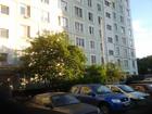 Фото в Недвижимость Разное Продается 2-хкомнатная квартира в центре в Москве 4800000