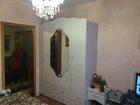 Фотография в Недвижимость Разное Продаётся отличная 4х-комнатная квартира в Москве 15500000