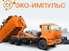 Изображение в Прочее,  разное Разное Услуги по вывозу строительного и крупногабаритного в Москве 10000