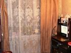 Свежее фото  Комната 13, 4 м² в 3-к, 1/9 эт, 38372916 в Москве