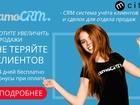 Изображение в Услуги компаний и частных лиц Разные услуги Наша фирма Маркетинг Сити занимается, настройкой в Москве 499