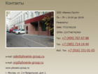 Изображение в Строительство и ремонт Строительство домов Наличие в интерьере декоративных элементов в Москве 0