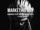 Увидеть изображение Разные услуги Интернет Маркетинг Marketing City 38500335 в Москве