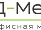 Скачать бесплатно фото Офисная мебель Отличная возможность продать офисную мебель, Мы купим! 38622342 в Москве
