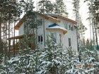 Фотография в Недвижимость Агентства недвижимости Приглашаем хорошо отдохнуть в Богучанах, в Москве 1600