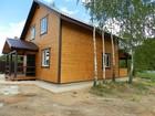 Новое фотографию Загородные дома Купить дом без посредников в Московской области Наро-Фоминск 38852095 в Москве