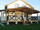 Смотреть фотографию Загородные дома Дом в Боровске Калужской области недорого 38852129 в Москве