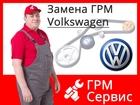 Увидеть фотографию Разное Замена ГРМ 39174993 в Москве