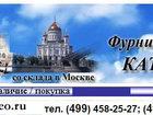 Смотреть foto Разное www/kataneo/ru металлофурнитура для кожгалантереи, кнопки кобурные, цепи, пряжки 39207673 в Москве
