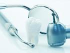 Смотреть фотографию  Cтоматология 24 акция на имплантаты 39227020 в Москве