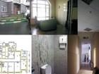 Увидеть фотографию Коммерческая недвижимость В аренду помещение 144 м2- Москва, Варшавское ш, д16 к1- 135 000р, мес 39250408 в Москве