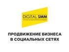 Просмотреть фотографию Разные услуги Создание красивых сайтов по выгодным ценам! 39254202 в Москве