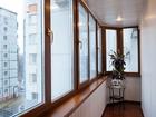 Скачать бесплатно foto Двери, окна, балконы Остекление балконов и лоджий 39341978 в Москве