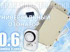 Просмотреть foto Разное Купить озонатор для квартиры, кухни, аквариума, с доставкой по Москве и МО, 39439595 в Москве