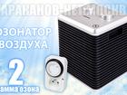 Смотреть фото Разное Очистители воздуха, промышленные генераторы озона, в наличии и на заказ, 39450061 в Москве