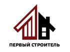 Скачать бесплатно изображение Строительство домов Строительство и ремонт домов, Москва и область 39451307 в Москве