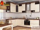 Новое фотографию Мебель для прихожей Купить кухню на заказ от производителя в Москве недорого 39451541 в Москве