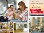 Скачать бесплатно foto Рекламные и PR-услуги Аренда квартир в Израили 39500467 в Москве