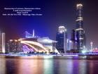 Уникальное foto Переводы Ваш партнер и представитель в Китае 39957536 в Moscow