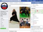 Увидеть foto Спортивные школы и секции ФЕДЕРАЦИЯ ПЕНЧАК СИЛАТ РОССИИ 73670500 в Moscow