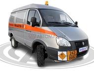 Автомобиль для перевозки опасных грузов и взрывчатых материалов Фургон автомобил