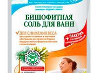 Соль для ванн Бишофитная В ассортименте Магазина здоровья Золотая пчелка 1500 то