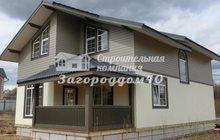 Продаем новый дом без посредников 150 м2 , в Подмосковье по Варшавскому шоссе