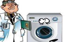 Ремонт стиральных машин,холодильников и др.