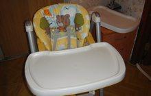 Продаю стульчик детский, для кормления и не только