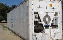40 фут, рефрижераторные контейнеры
