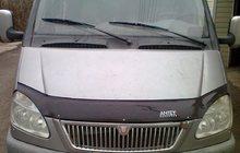 Продам ГАЗ 2217 (Баргузин)