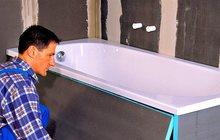 Реставрация ванн в Московской области