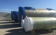 Инжиниринг в области водоотведения и водоснабжения