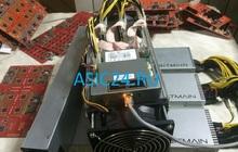 Биткоин асик майнер AntMiner S7 4, 73 th/s