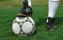 Футбольные консультации