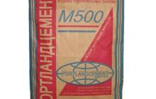 Цемент М500 Д0 и М500 Д20 тарированный в мешках и биг-бэгах
